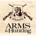 "Импульс на выставке ""Arms & Hunting"""